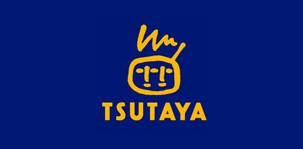 ツタヤ ロゴ