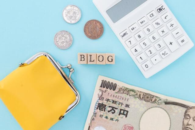 ブログ 続かない 続ける コツ 3つ アフィリエイト